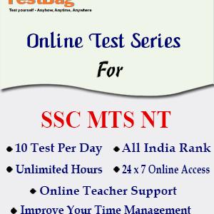 SSC MTS NT