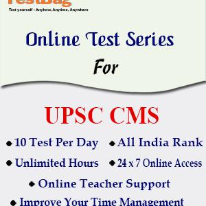 UPSC CMS
