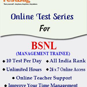 BSNL MT