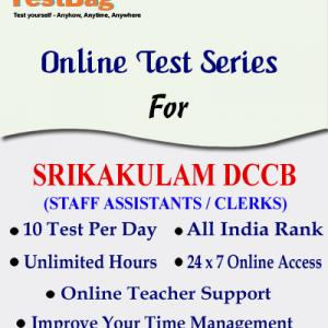 SRIKAKULAM-DCCB